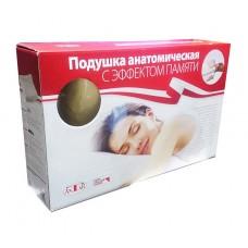 Анатомическая подушка Agata с эффектом памяти